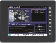 Panel opeartorski HMI V810iS/V710S